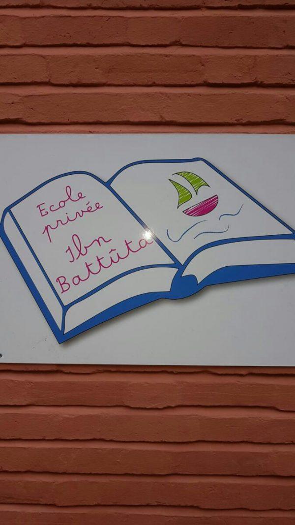 logo école Ibn Battûta