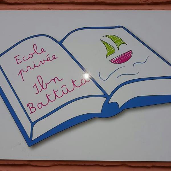Logo de l'école Ibn Battûta